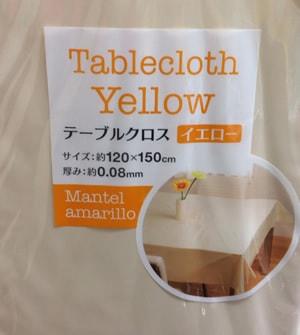 出品用100円均一ショップテーブルクロス