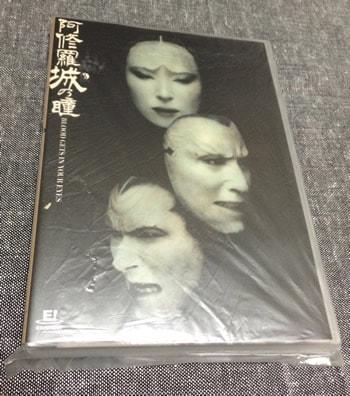 DVDビニール袋包装