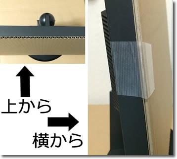 ヤフオク液晶ディスプレイ梱包やり方