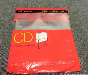 ヤフオク梱包用2枚組みCDケースカバー