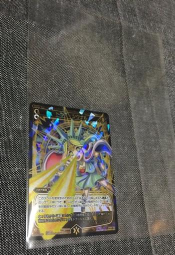 トレーディングカード厚手のクリアポケット
