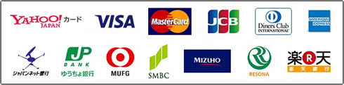 Yahoo!かんたん決済利用可能なクレジットカード・金融機関一覧