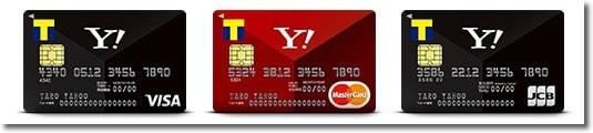 ヤフーのクレジットカードカードの決済ブランドJCB